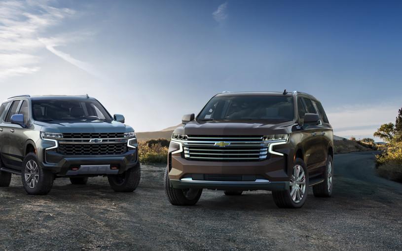 Chevrolet представил внедорожник Tahoe нового поколения