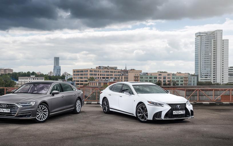 Герои галактики. Audi A8 L против Lexus LS