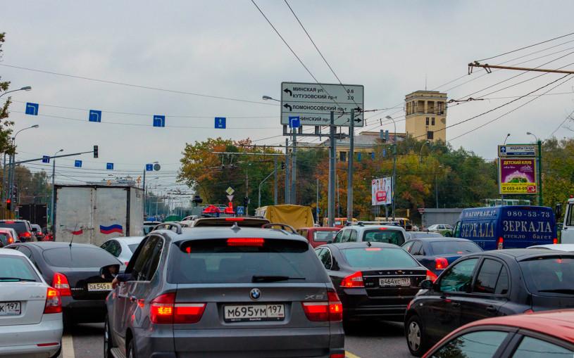 Власти Москвы назвали трассы с самыми большими пробками в пятницу вечером