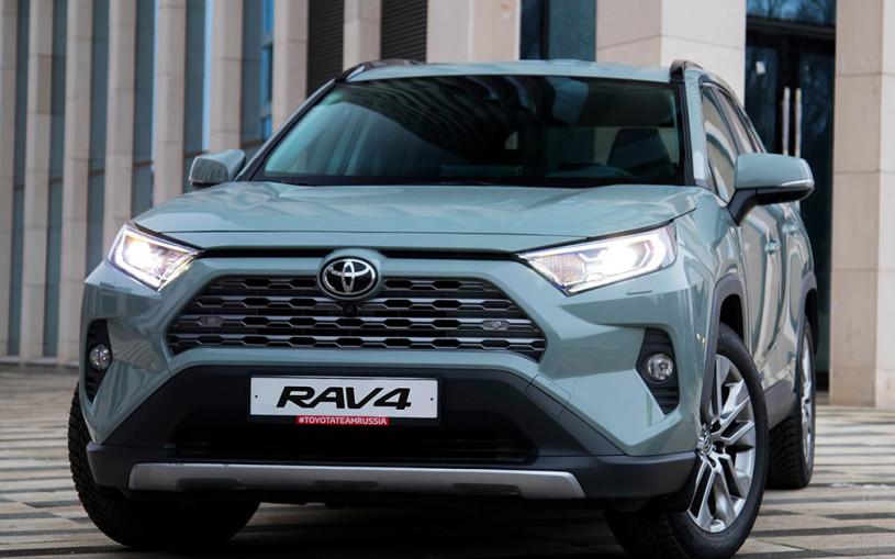 Выгодные условия Toyota на покупку RAV4 и других автомобилей бренда