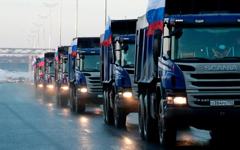 В Подмосковье запустили движение еще по 170 км ЦКАД