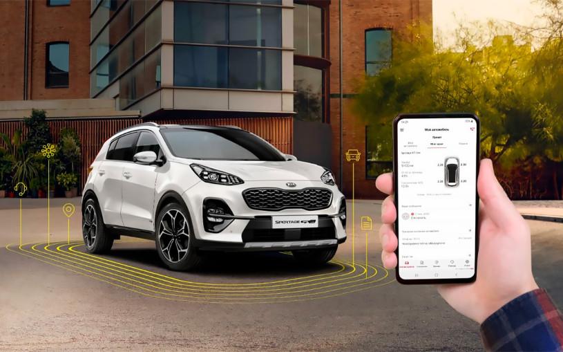 Российские автомобили Kia можно будет подключить к смартфону