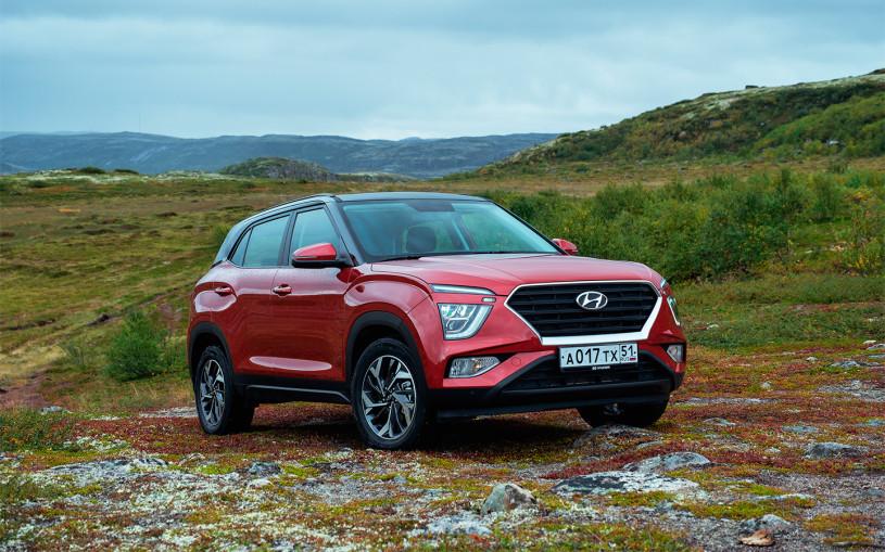 Новая Hyundai Creta: тест-драйв версии за 2 млн (+мнение владельца)