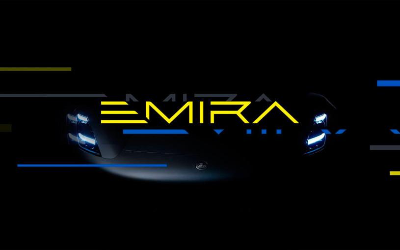Последний в истории бензиновый Lotus назовут в честь арабского титула