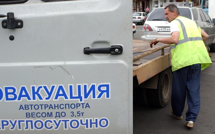 Странный штраф за езду без пропуска: машина была на эвакуаторе