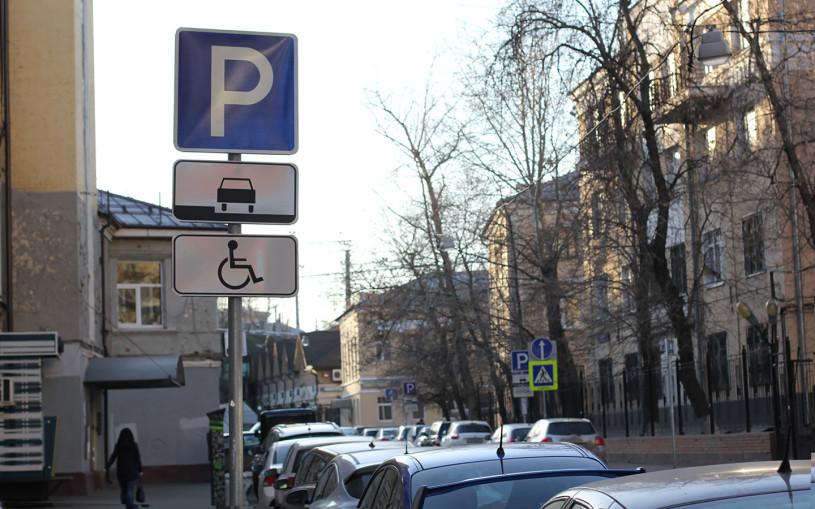 Власти посчитали количество эвакуированных за незаконную стоянку машин