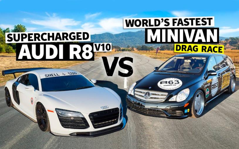 Гонку минивэна Mercedes и Audi R8 показали на видео