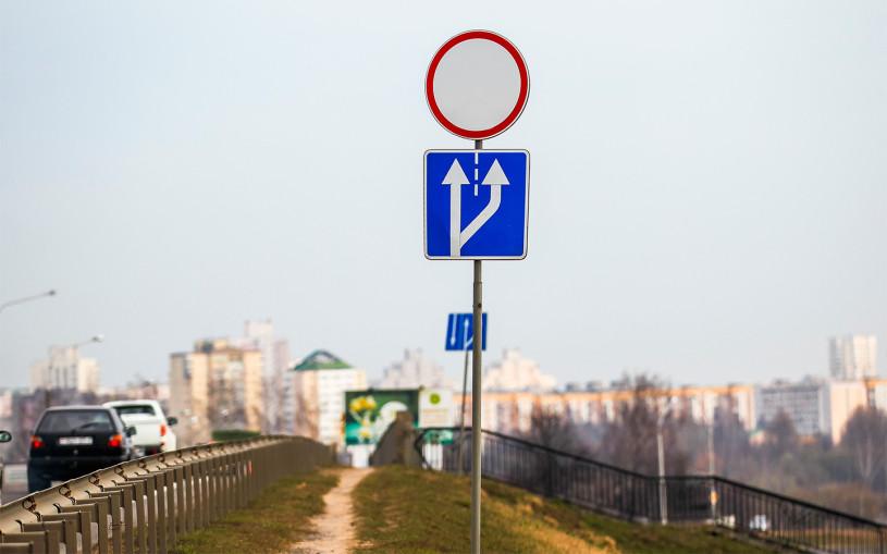 На российских дорогах появятся новые запрещающие знаки