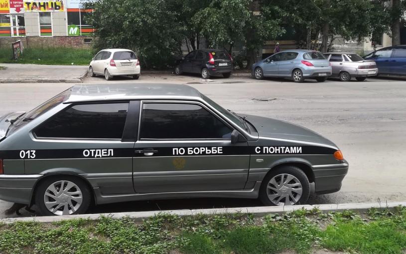 Новый повод для лишения прав: в зоне риска автомобилисты с наклейками