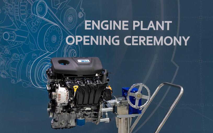 В Санкт-Петербурге начнут выпускать моторы для Kia Rio и Hyundai Creta