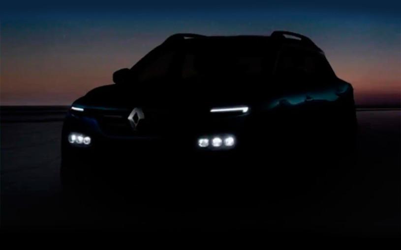 Renault анонсировала премьеру нового серийного кроссовера