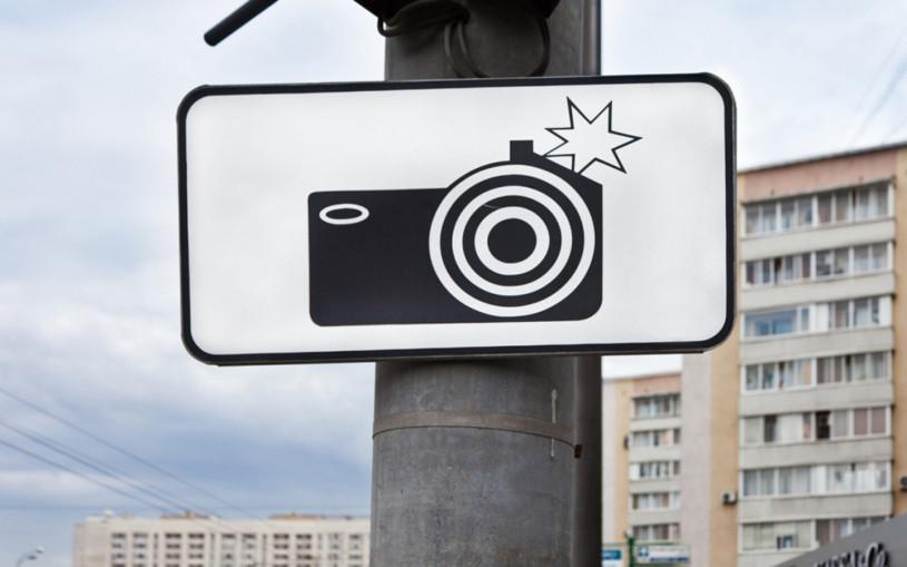 На дорогах появился новый знак. В ГИБДД объяснили, как ездить