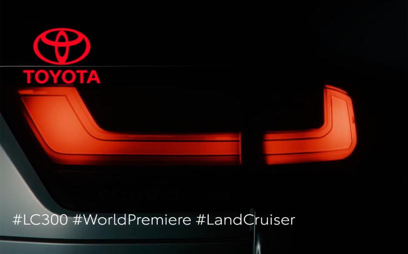 Toyota показала оптику нового Land Cruiser 300 на видео