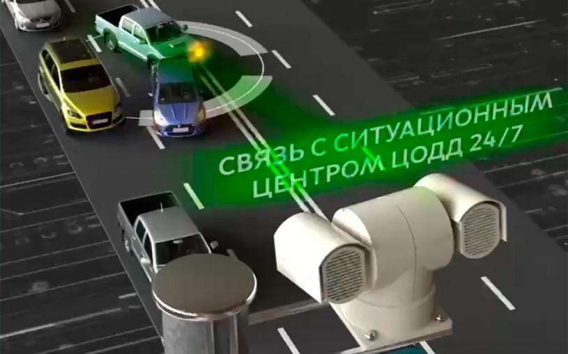 Власти Москвы показали новые дорожные камеры