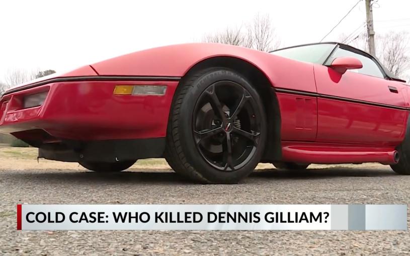 Семья предложила винтажный C4 Corvette за помощь в раскрытии убийства