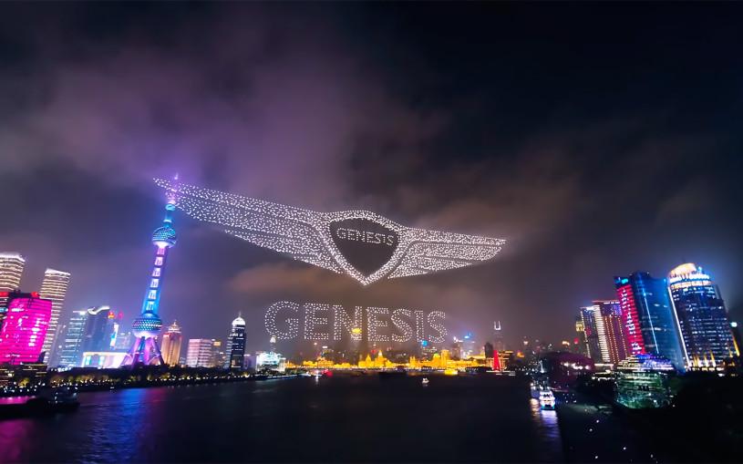 Genesis показал в небе свои автомобили с помощью 3 тысяч дронов. Видео