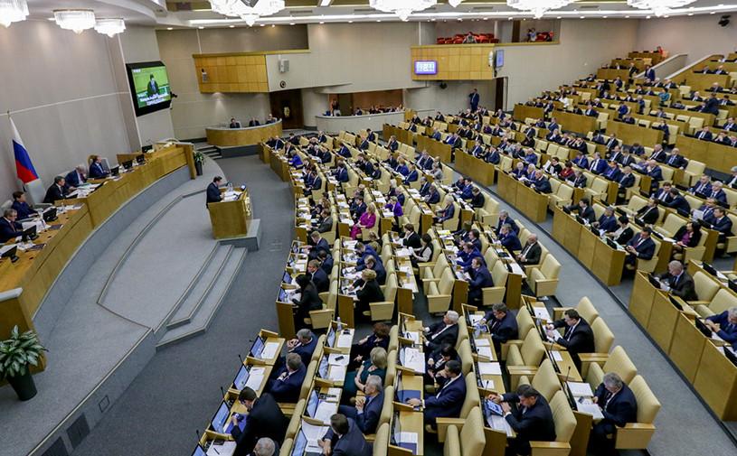 Госдума отказалась отменять транспортный налог
