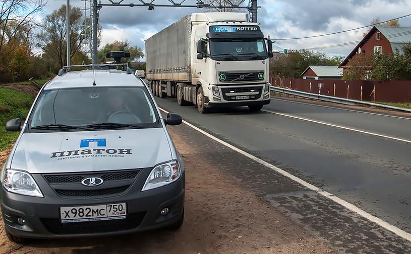 Система «Платон» собрала с грузовиков 73 миллиарда рублей