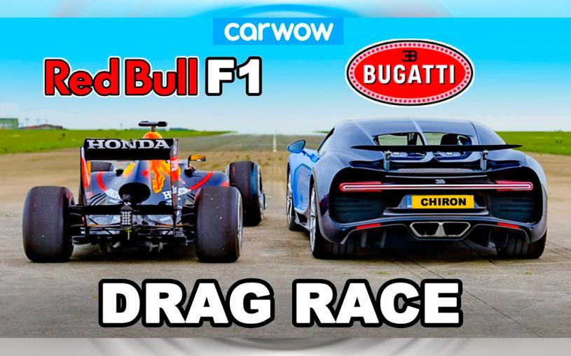 Гиперкар Bugatti и болид Формулы-1 сразились в дрэге. Видео