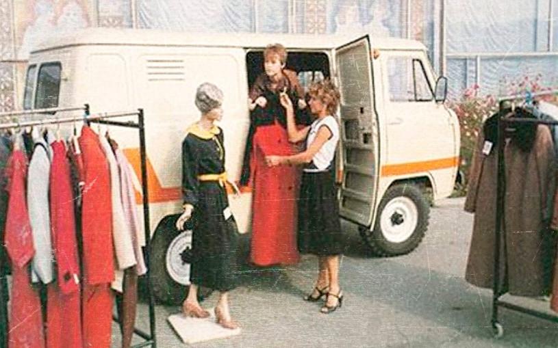 УАЗ показал редкую фотографию «Буханки» из заводского архива