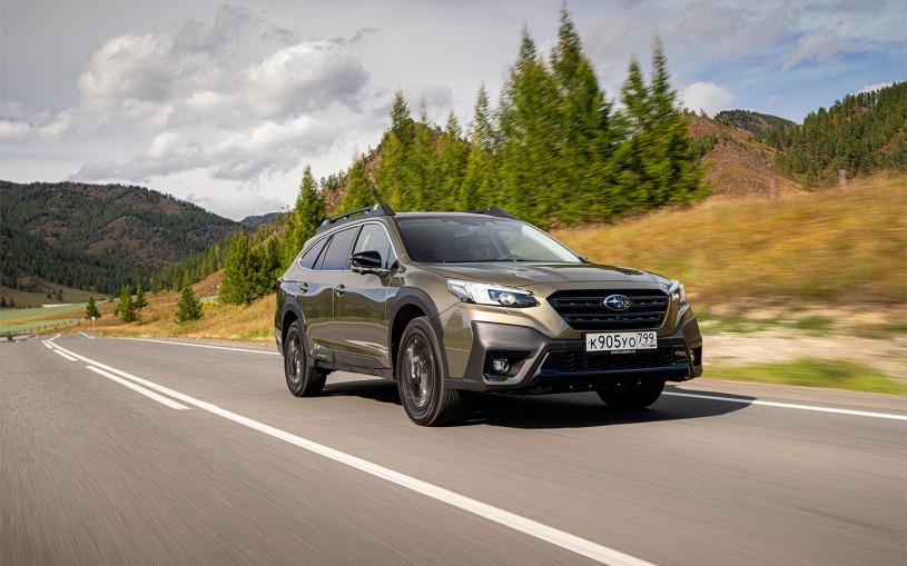 Память на лица. Тест-драйв нового Subaru Outback