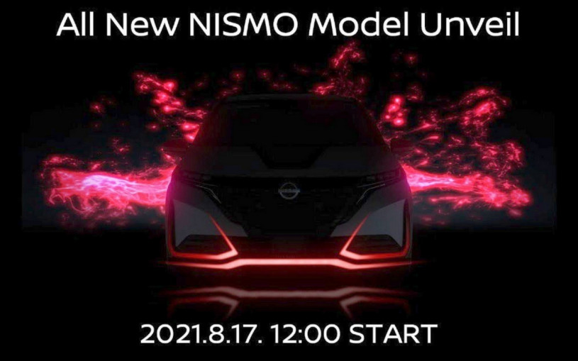 Nissan анонсировал спортивную версию компакт-кара Note Aura