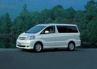 Toyota представила на японском рынке гибридную версию минивэна Alphard