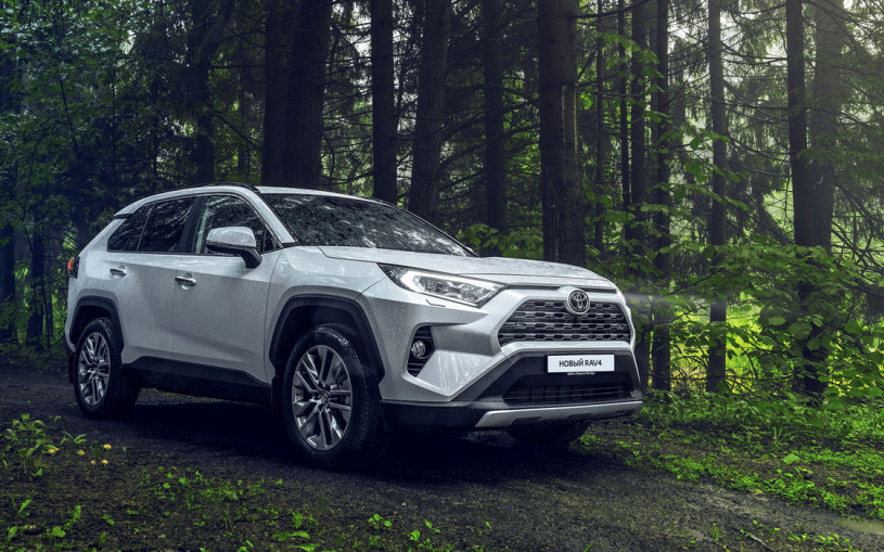 Toyota рассказала о новом RAV4 для России