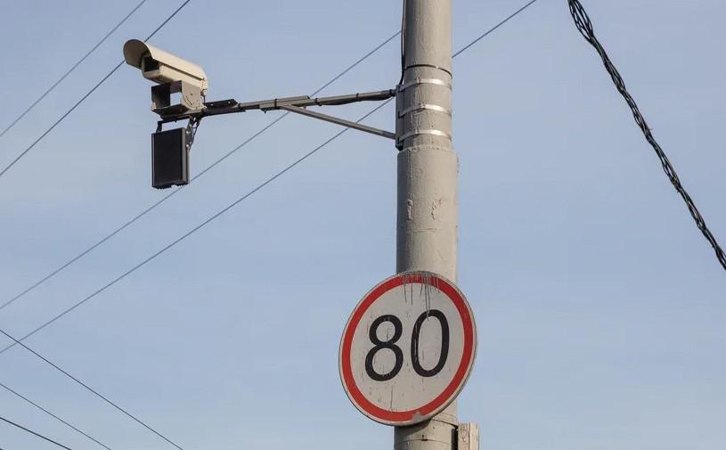 Госдума поддержала отмену штрафа за превышение средней скорости