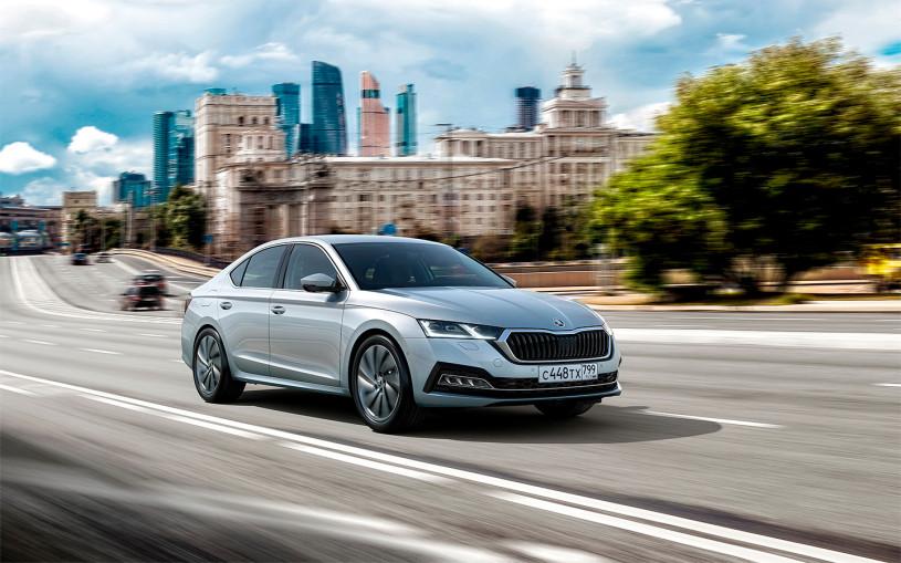 Skoda назвала российские цены на новую Octavia с 1,4-литровым мотором