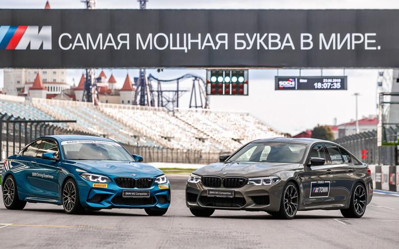 Самые эмоциональные BMW: тест-драйв и сравнение M2 и M5 Competition