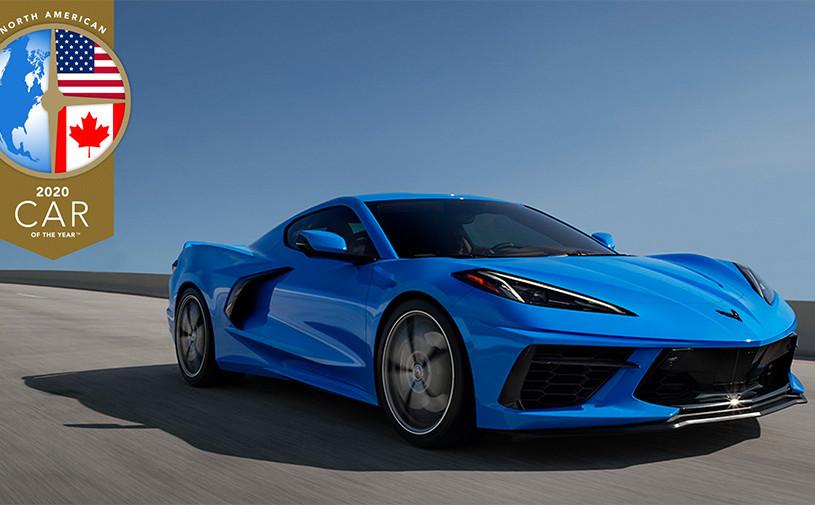 Chevrolet Corvette в третий раз стал лучшим автомобилем года в США