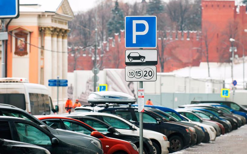 Парковки на всех улицах Москвы станут бесплатными на один день