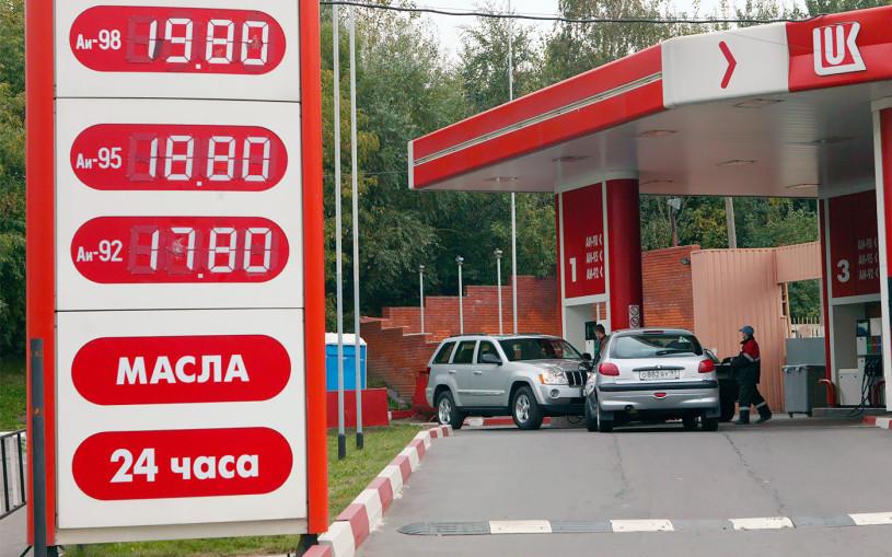 Сколько стоил бензин в 2000-х. Сравнение цен на заправках тогда и сейчас