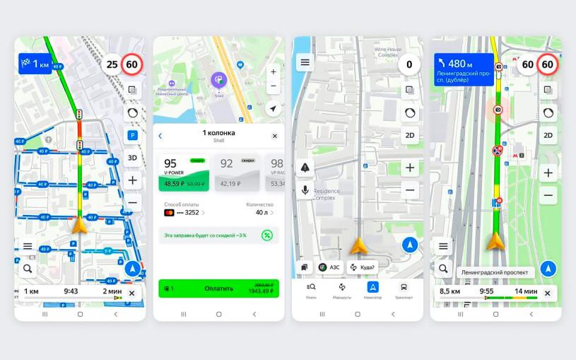 В «Яндекс.Карты» добавили навигатор для водителей