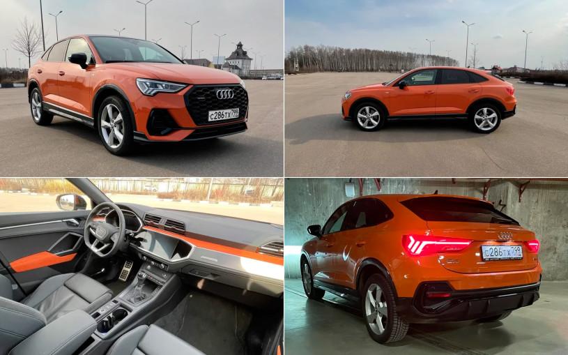 Кроссовер с формами. Instagram-тест Audi Q3 Sportback