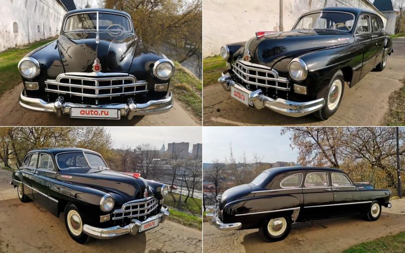 Советский седан для высших чиновников выставили на продажу за ₽7,7 млн