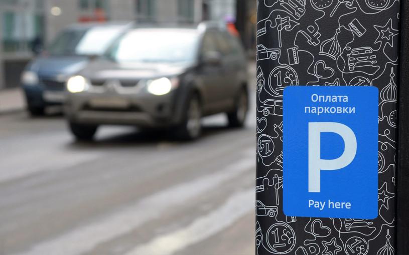 Парковки на всех улицах Москвы станут бесплатными на два дня