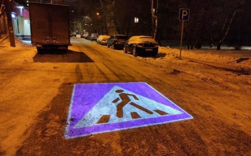В Москве водители заметили дорожные знаки-проекторы. Фото