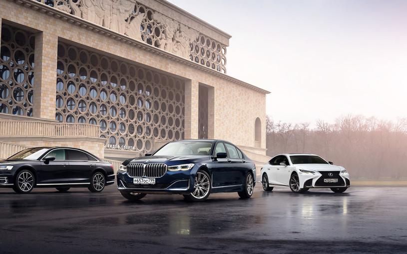 Тест-драйв Lexus LS, BMW 7 и Audi A8. Наемники