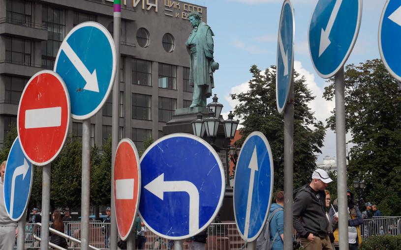 Дорожные знаки расставят по-другому. Что это значит для водителей