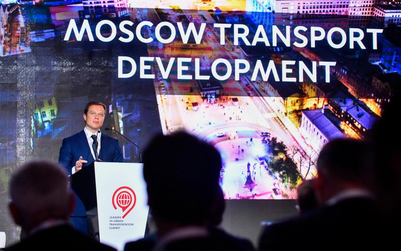 Власти Москвы объяснили необходимость отмены нештрафуемых +20 км/ч