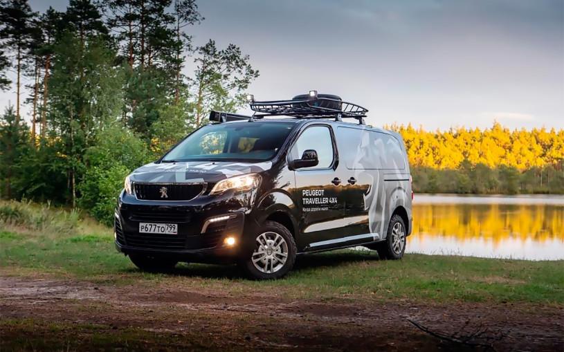 Peugeot привезла в Россию Traveller для дальних путешествий