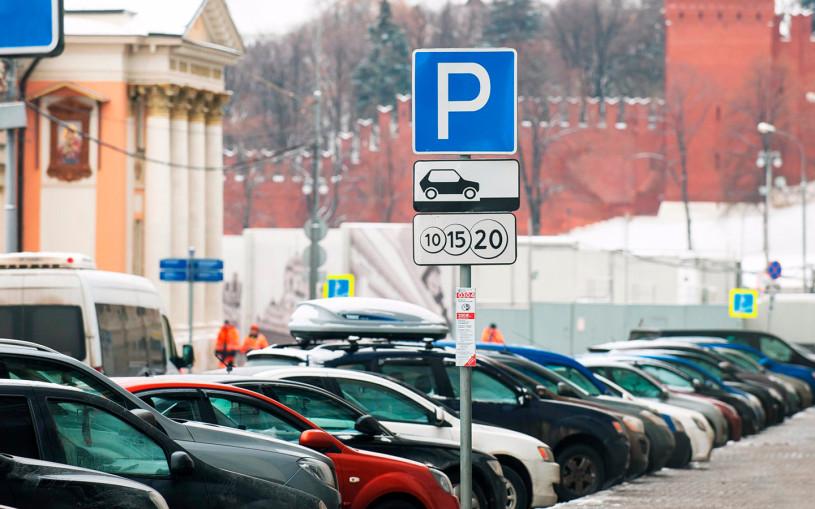 Бесплатную парковку для врачей в Москве продлили на 2021 год