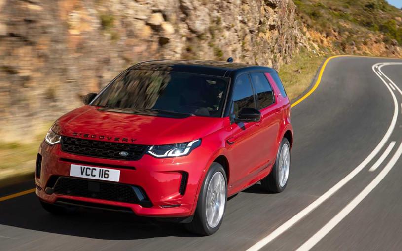 Land Rover назвал рублевую стоимость обновленного Discovery Sport
