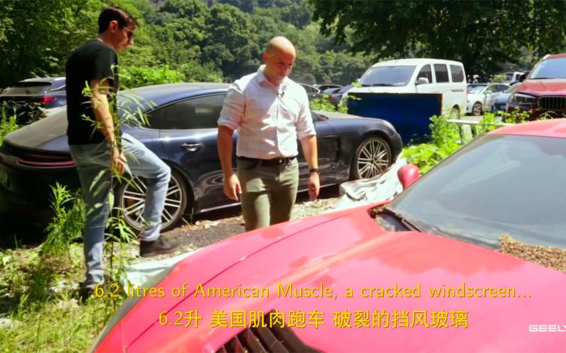 В Китае нашли кладбище очень дорогих автомобилей. Видео