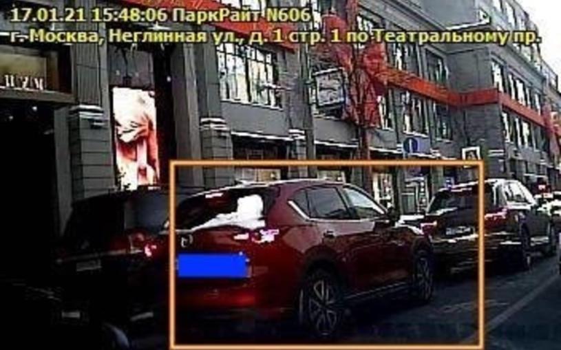 Москвичу выписали штраф за то, что он стоял в пробке