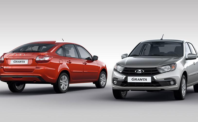 АвтоВАЗ показал новую Lada Granta