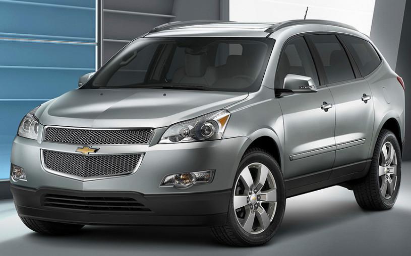 Chevrolet представил кроссовер Traverse в Чикаго