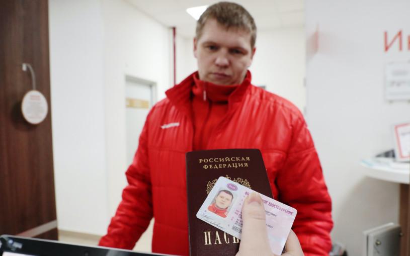 В Москве за год выдали более 60 тысяч водительских удостоверений